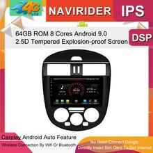 Enregistreur à bande de navigation intelligente   Voiture 4G Lte, lecteur multimédia radio gps android car 9.0, pour nissan TIIDA manuel AC