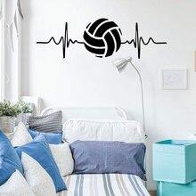 Voleibol adesivo de parede coração batida vinil arte decalque para o quarto ou sala de jogos decorações removível decoração da parede interior mural x723