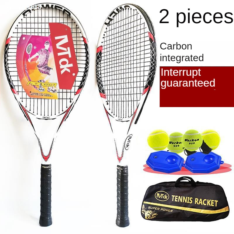 2 Tennis Racket Pair Suit Double Professional Double Racket Single Carbon Trainer Only for Beginners