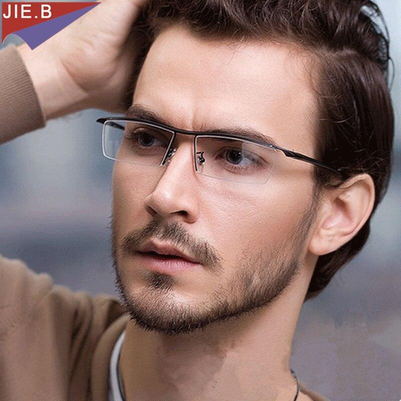 2020 New Unisex Half Rim, Alloy, Metal Frame For, For Men, Fashion, Cool, Optical Glasses, Men Glass