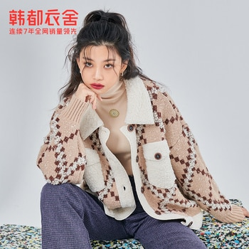 Handu Clothing House 2021 Spring New All-Matching Thickened Short Hit Color Diamond Lattice Casual Short Coat Female Re7406 ..