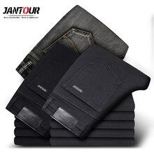 Jantour-pantalon de haute qualité pour hommes, Jean élastique, Skinny droit, noir, gris, classique, pantalon Denim décontracté, 38 40