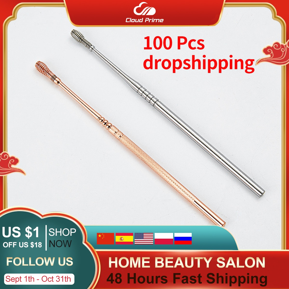 100Pcs Stainless Steel Spiral Ear Pick Spoon Ear Wax Removal Cleaner Ear Tool Multi-function Portable dropshipping wholesale