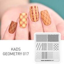 KADS Nail Art estampage plaque géométrie conception modèle ongles Image modèle manucure pochoir pour ongles bricolage vernis estampage outils