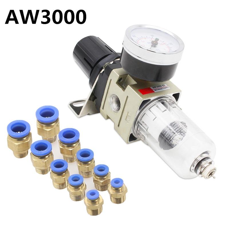 Pneumatic air source processor aw2000-02 filter with pressure regulating valve reducing valve pressure regulating filter недорого