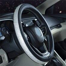 Classic Stylish Full Rhinestone Imitation Leather Car Steering Wheel Cover 38cm