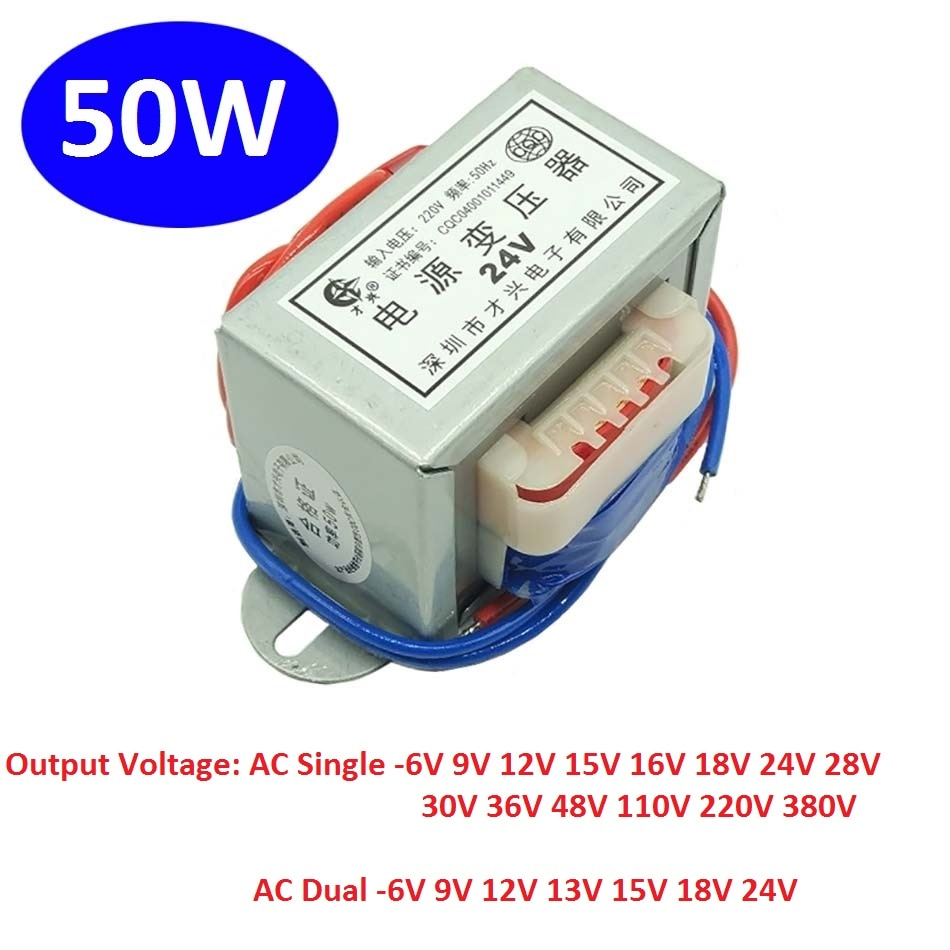 EI66 50 واط/VA محول الطاقة المدخلات التيار المتناوب 220 فولت/380 فولت ~ 50 هرتز الناتج التيار المتناوب واحد/المزدوج 6 فولت 9 فولت 12 فولت 15 فولت 16 فولت 18 ف...