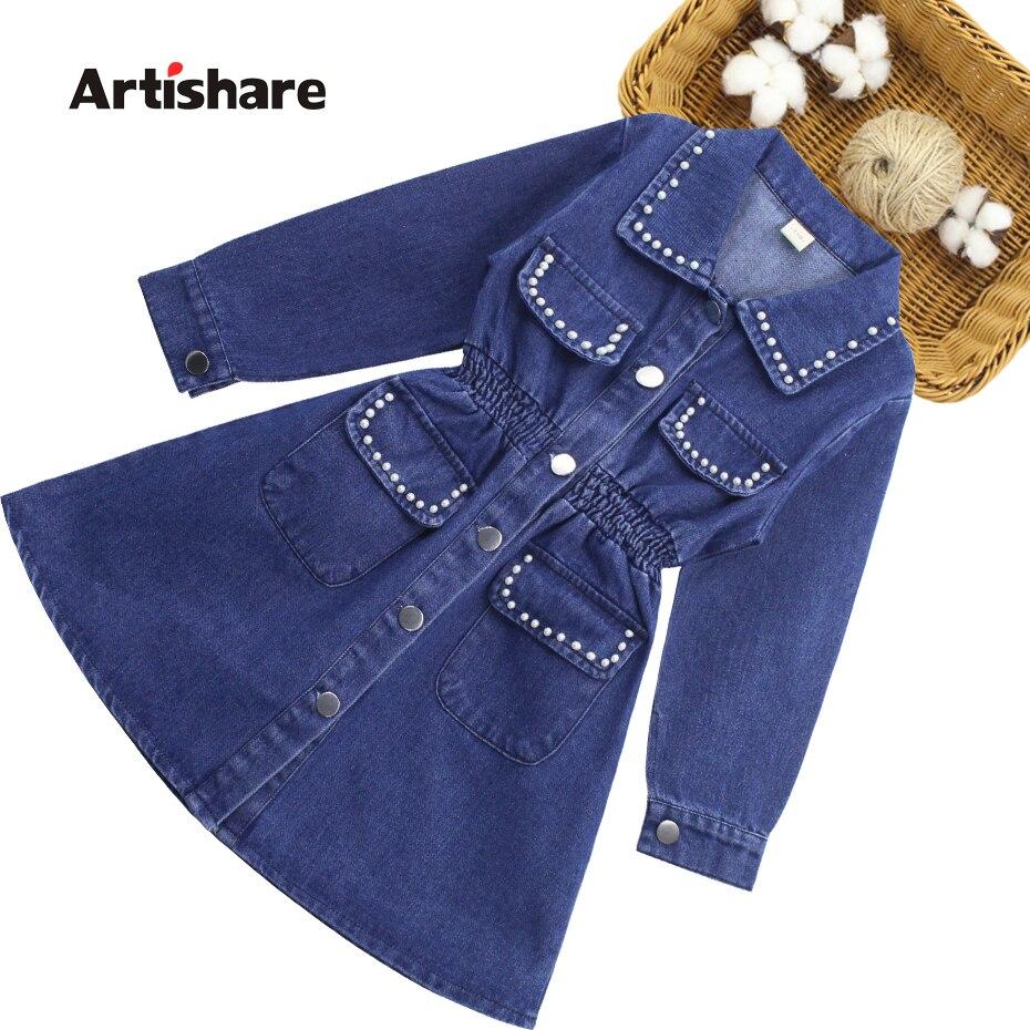 Menina denim vestidos pérolas vestido meninas estilo casual vestido para crianças primavera outono traje para meninas 6 8 10 12 14