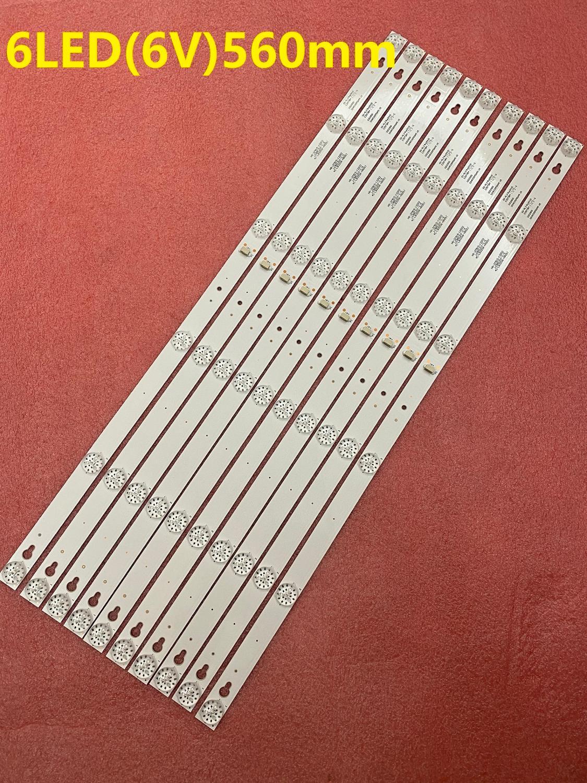 20 قطعة/الوحدة 6LED LED الخلفية قطاع ل طومسون 32HB5426 LVW320CS0T توشيبا TCL 32L2600 32L2800 32L2900 L32S4900S 32D2900 32D100