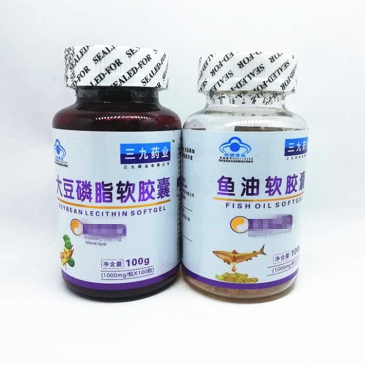 Fish Oil Soft Capsule Nine Pharmaceutical 100 Soy Lecithin One Product Dropshipping 100 Grams Packaging Ready-to-eat Bottle