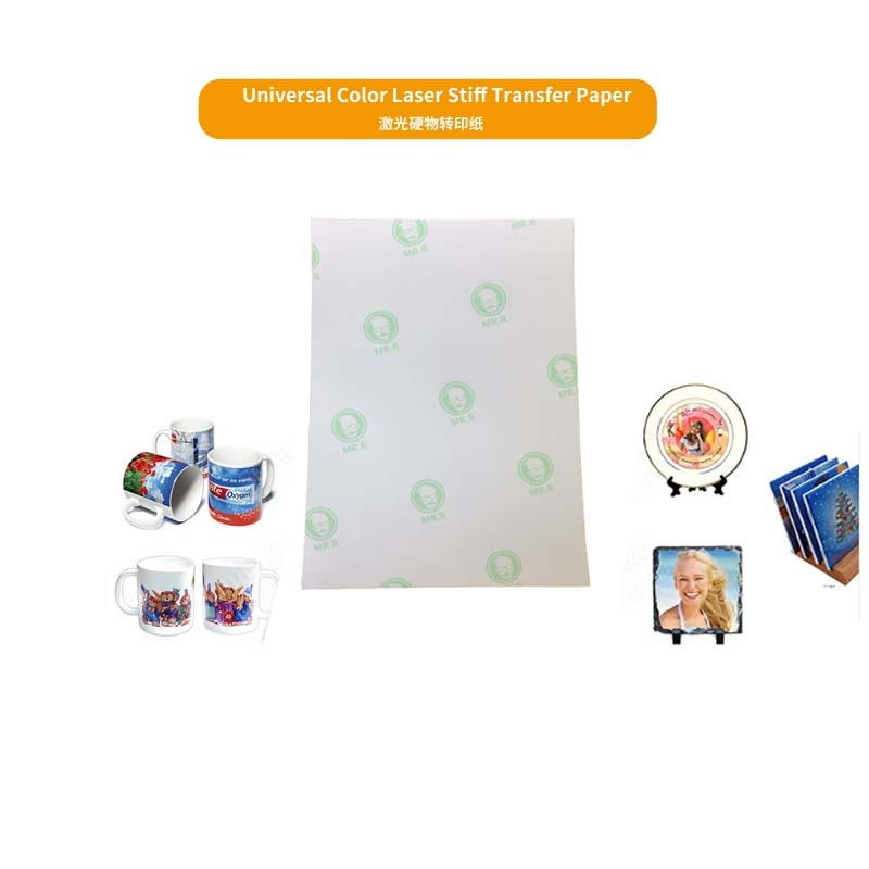 Laser multi universal heat transfer paper A4 for uncoated hard surface materials including pen, mug, metals, glass, wood etc