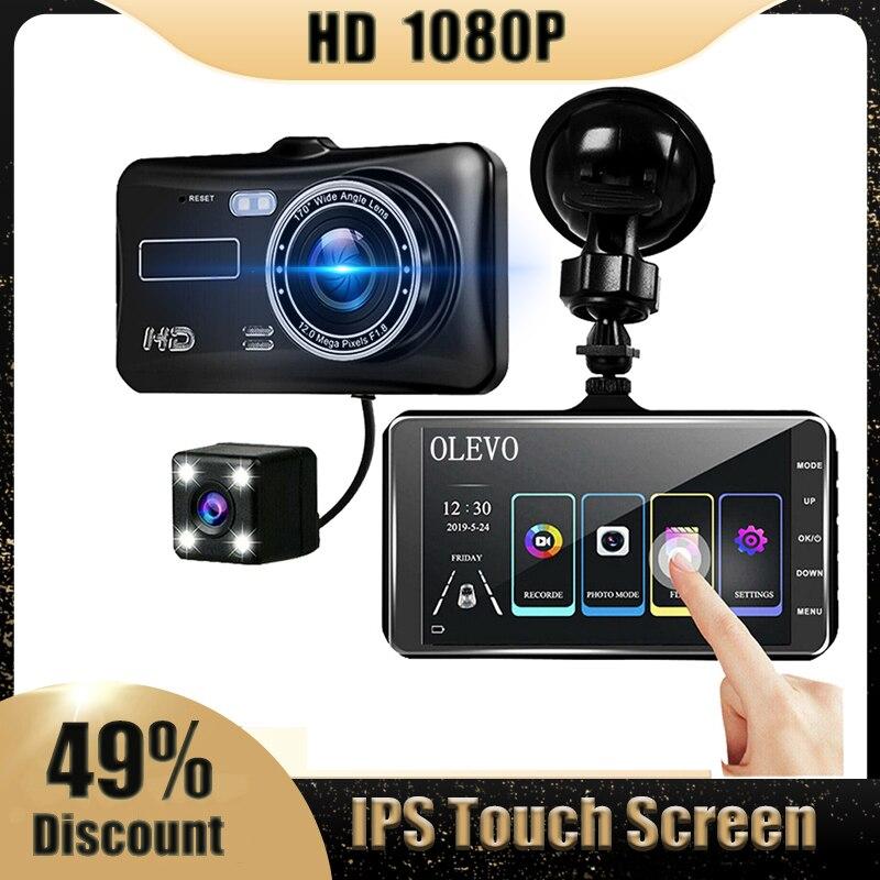 Автомобильный видеорегистратор, видеорегистратор с 4 дюймовым IPS сенсорным экраном 1080P, двойной объектив, монитор заднего вида для парковки, Автомобильный цифровой видеорегистратор