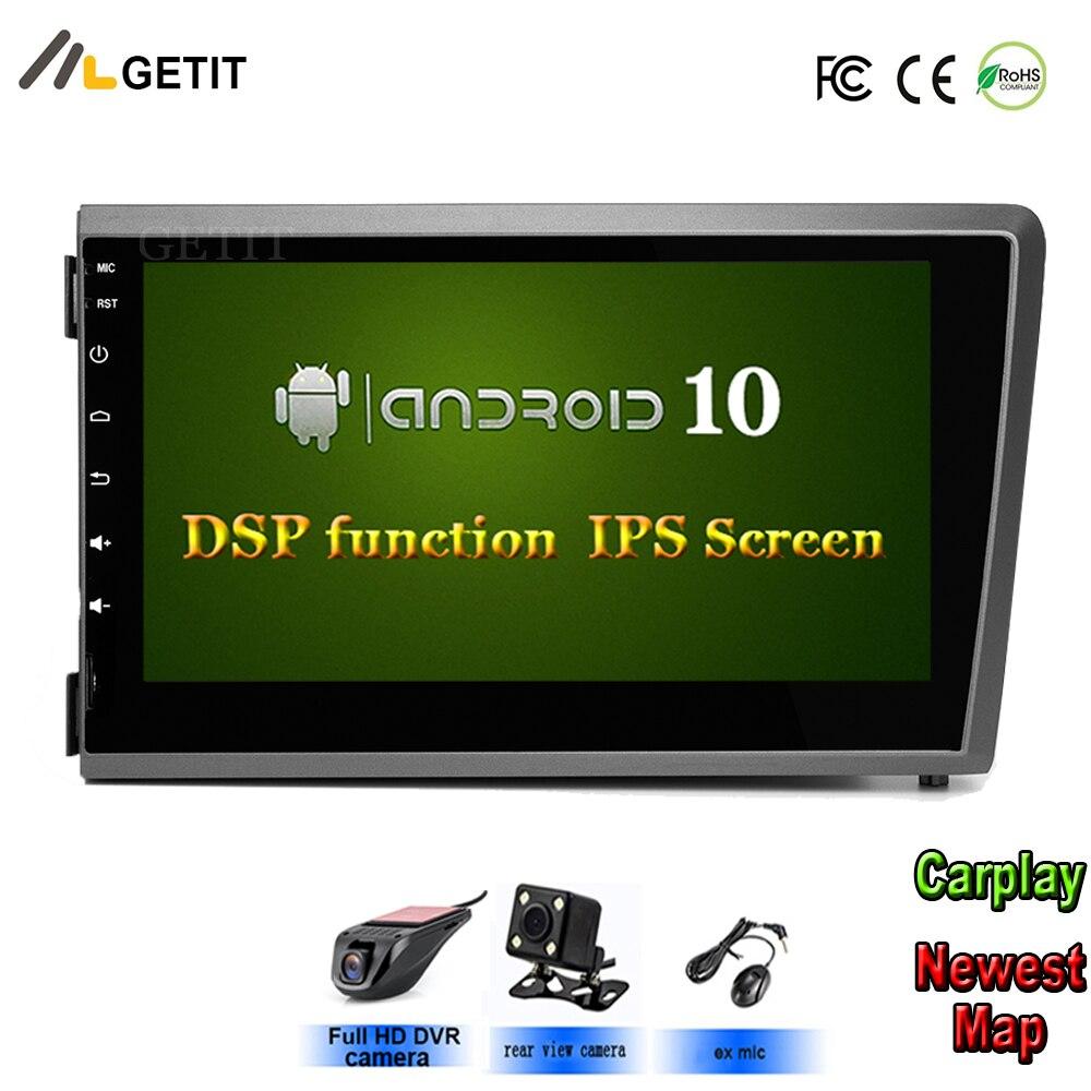 Dsp ips carro multimídia player android 10 unidade de cabeça para volvo s60 v70 xc70 2000 2001 2002 2003 2004 autoradio gps navegação