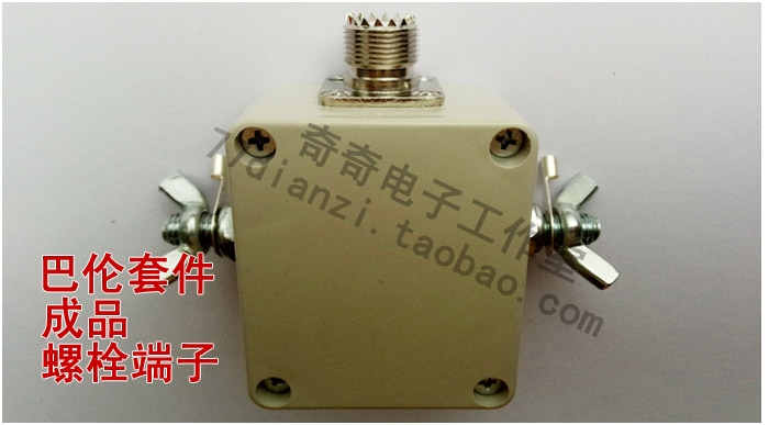 Balun مجموعة هوائي قصير موجة Balun هام هوائي Balun NXO-100 المغناطيس