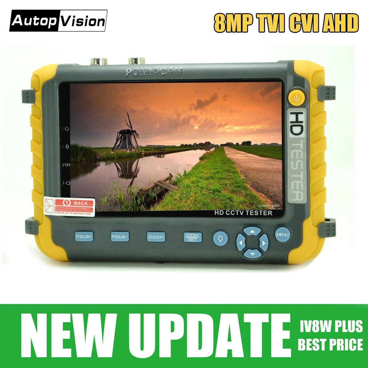 Ahd Camera Monitor,CCTV Tester,Ahd cvi tvi cvbs 4 in 1 Cameras Test Tool ,ptz Control,hdmi Input Monitor. DC 12V Power Out