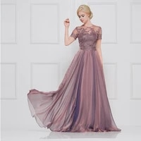 beautiful purple mother of the bride dresses plus size formal party long skirt illusion simple applique short sleeve bridal gown