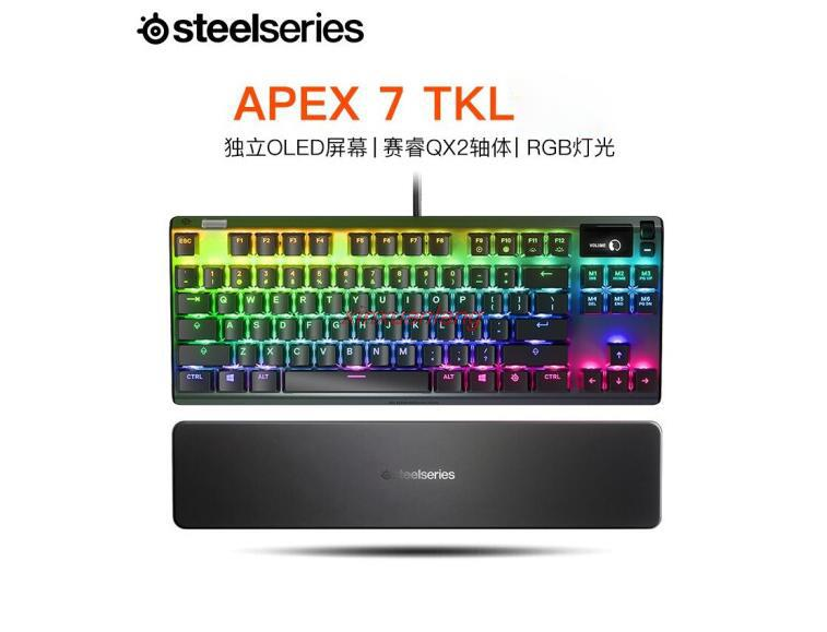 Steelseries Apex 7 TKL gaming peripherals gaming computer mechanical keyboard  Oled display RGB cyberpunk  87key cherry switch