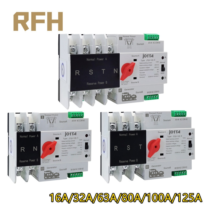saipwell hot sale ip44 electrical outdoor socket 4p 63a sp 1241 Din Rail W2R-2P/3P/4P 16A 32A 63A 80A 100A 125A 220V  Automatic Transfer Switch Electrical Selector Switches Dual Power Switch