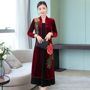 Qipao Traditional Chinese Oriental Dress Velvet Cheongsam Wedding Dress Modern Elegant Chinese Dresses Asian Dress FF2557