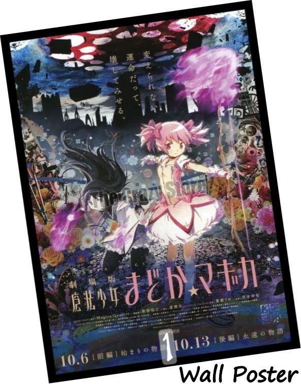 Puella magi madoka magica a parte do filme 002 filme eterno casa pintura decorativa cartaz de papel kraft branco 42x30cm