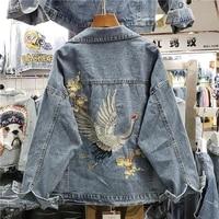 autumn korean fashion heavy work embroidery crane denim jacket coat women loose student outerwear black blue jeans jacket female