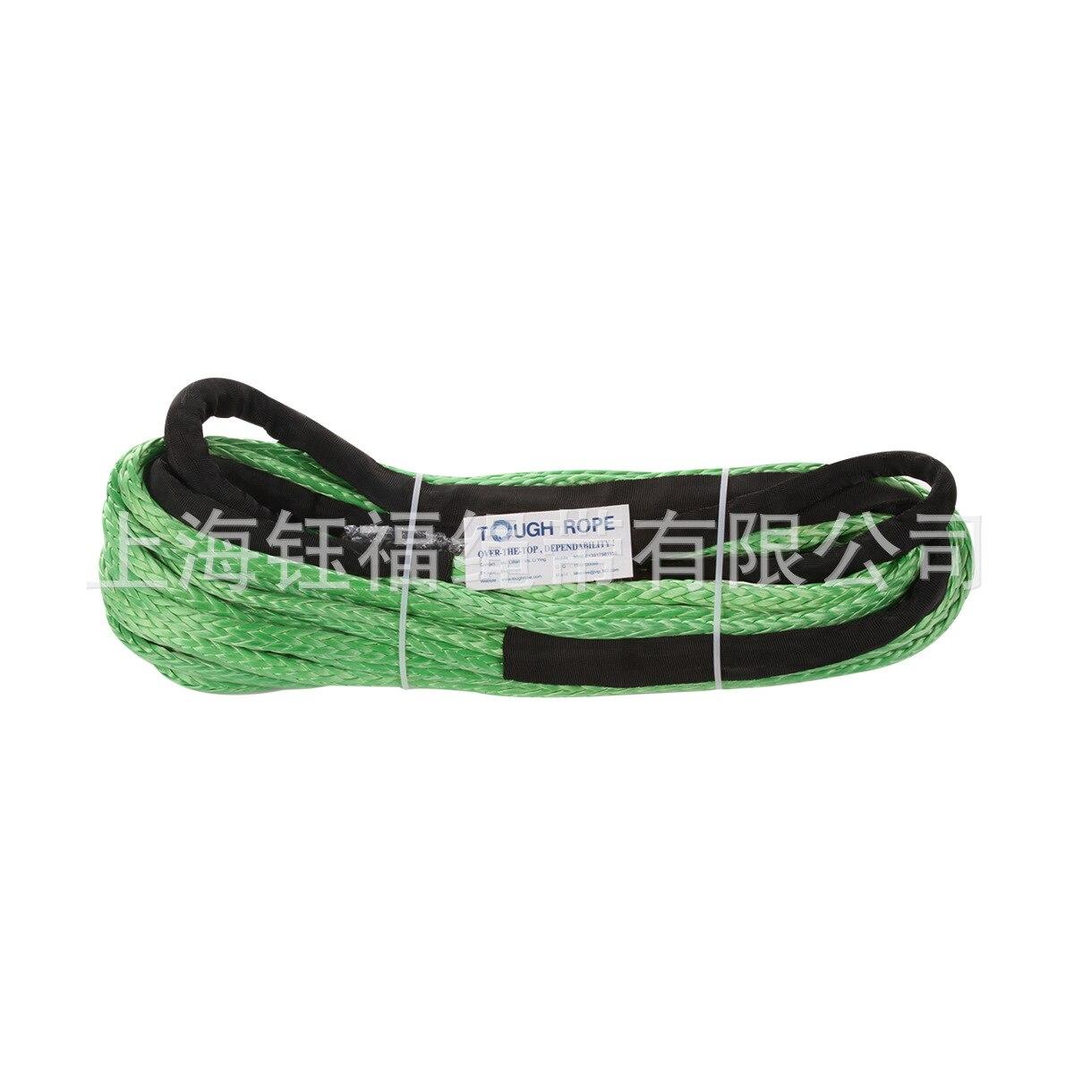 5m x 15M verde resistente cuerda de cabrestante Ultra fuerte cuerda de Nylon Ultra alta cuerda de remolque Molecular