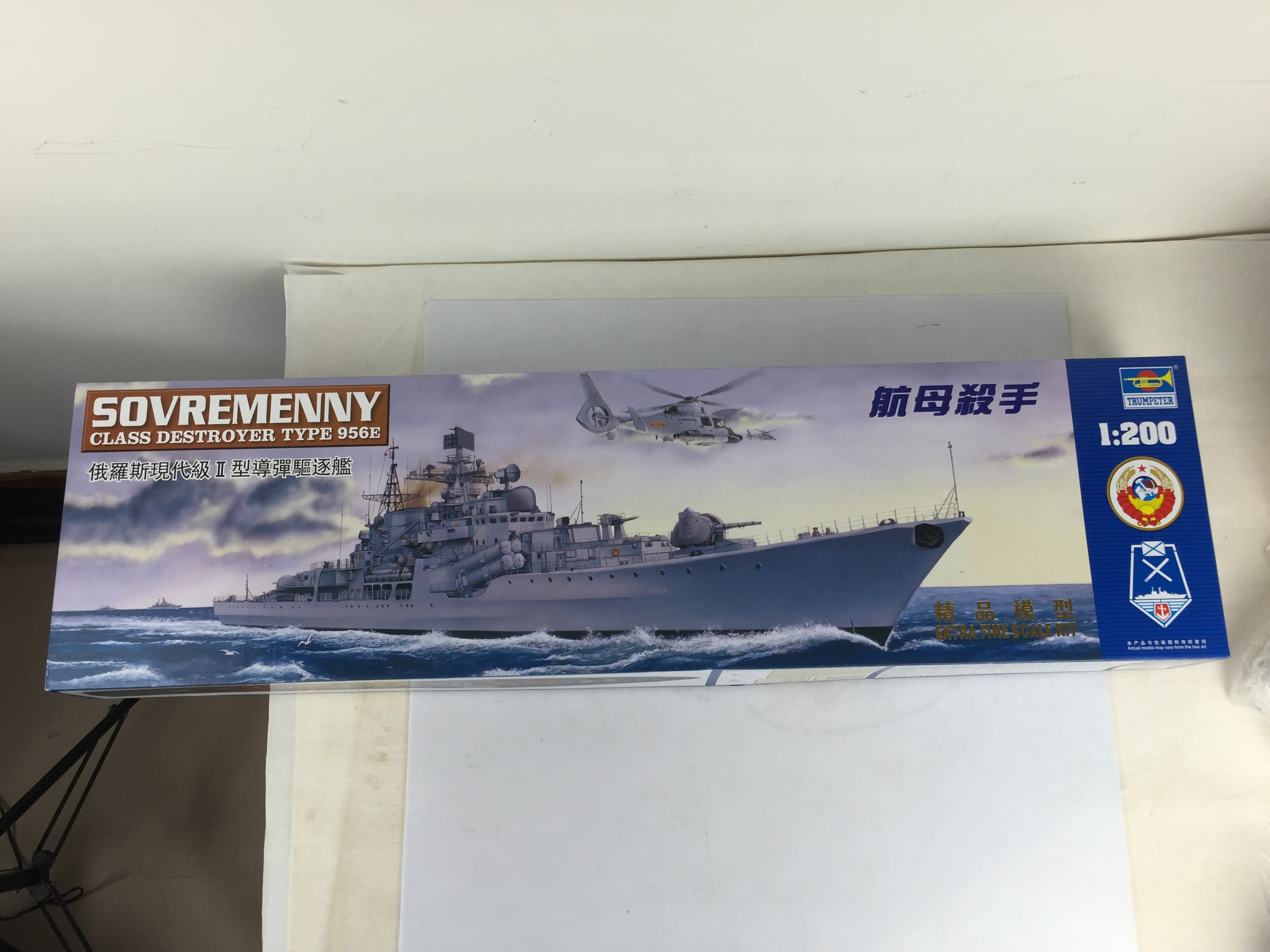 Trumpeter 03613 1/200 روسيا Sovremenny النوع الثاني سفينة حربية مكافحة السفينة نموذج ثابت TH06821-SMT6