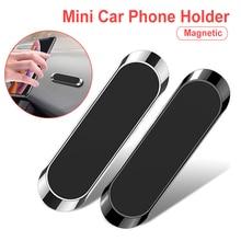 TKEY magnétique voiture support de téléphone mini bande pâte support pour iPhone Samsung Xiaomi mur en alliage de Zinc aimant GPS voiture montage tableau de bord