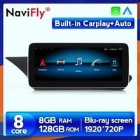 new arrival 8gb128gb carplay android 10 car multimedia player navigation gps for mercedes benz e class w212 sedan 2009 2015