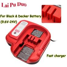 Зарядное устройство Laipuduo для Black & Decker, аксессуары для никель металлогидридных аккумуляторов, многовольтовое быстрое зарядное устройство 9,6 18 в