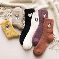 Socks Women\'s Mid Tube Stockings Korean Style Preppy Style Thickened Warm Terry Socks Long Socks Japanese Cute Mid-Calf Socks