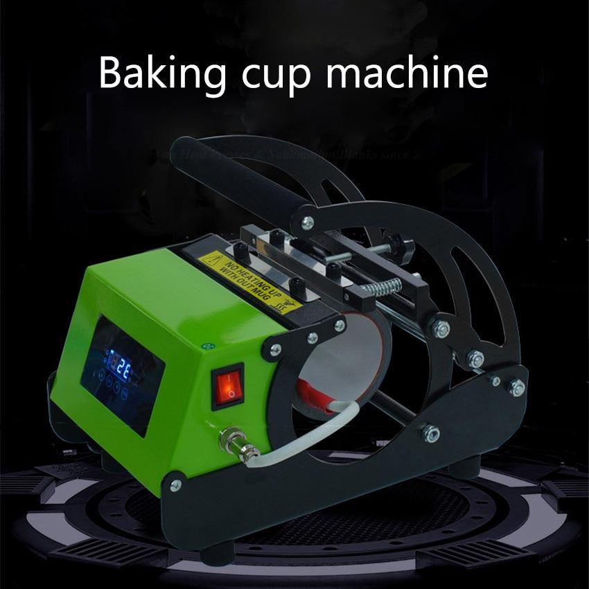 AP1803 التسامي ماكينة طباعة على المجات القدح الصحافة آلة كأس التسامي نقل كوب قهوة مطبوع عليه صور الحرارة الصحافة آلة 110/220 فولت
