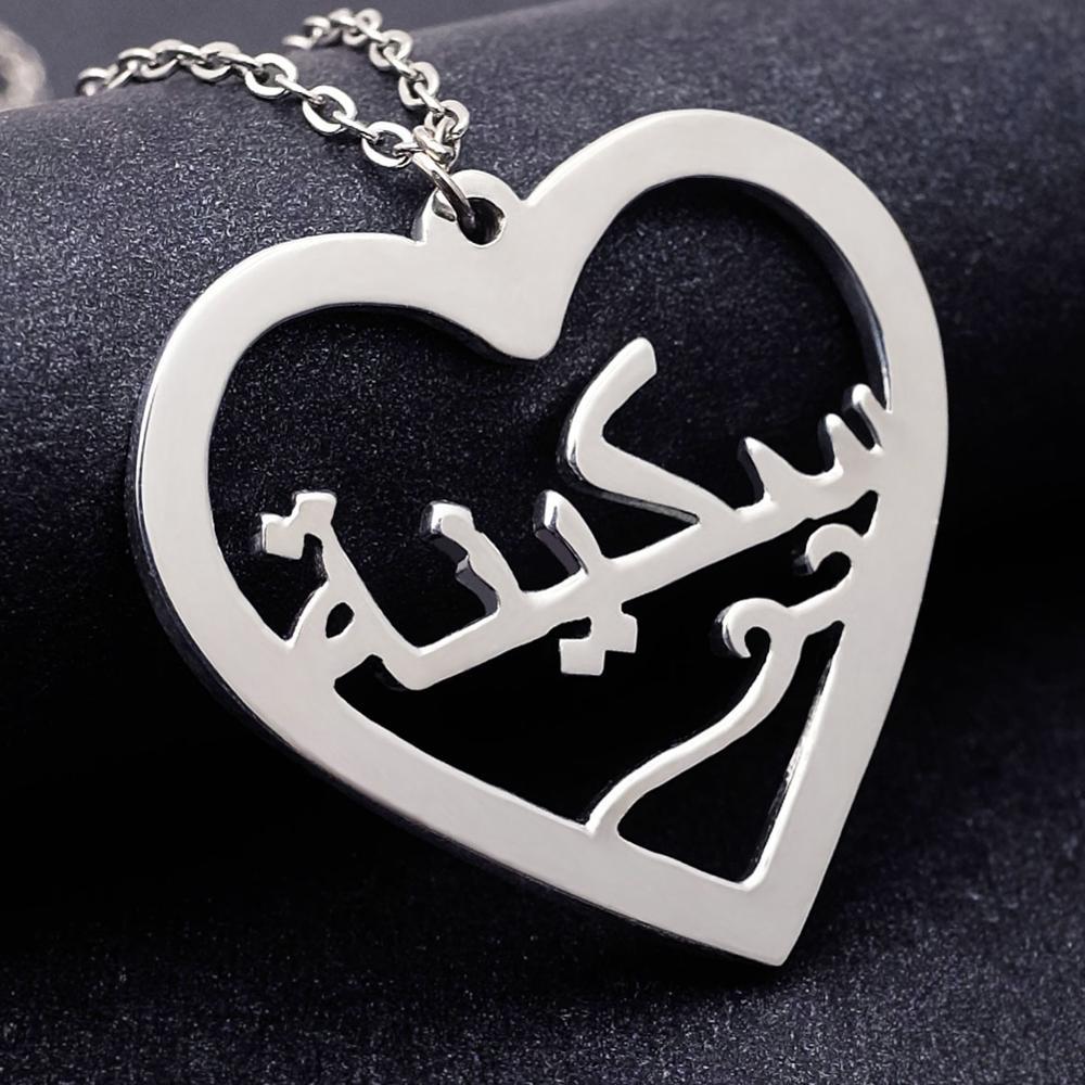 Arabic Name Necklace, Custom Arabic Heart Necklace, Personalized Arabic Necklace, Arabic Jewelry, Name Jewelry, Gift for Her недорого