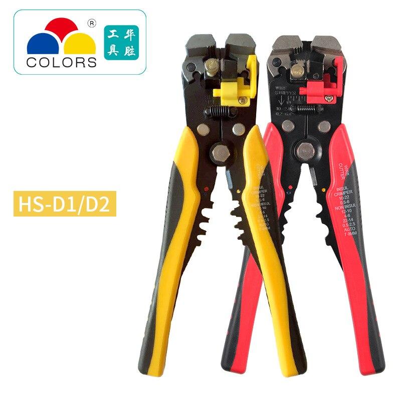 Обжимной инструмент для кабелей резак автоматический инструмент для зачистки проводов Многофункциональный зачистки инструменты Клещи дл...
