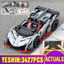 23006 Tehnic 자동차 Lepining MOC-10574 Lamborghinis Veneno 로드스터 자동차 모델 빌딩 블록 아이 크리스마스 선물과 호환 가능