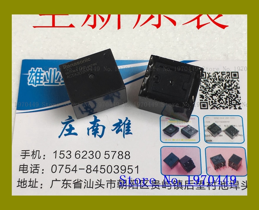 ACTA2D3A15 G8TA-1C-E1 12V 5