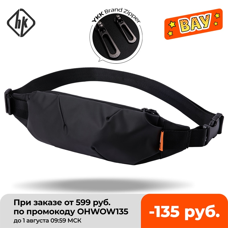 Hk Men Fanny Pack Teenager Outdoor Sports Running Cycling Waist Bag Pack Male Fashion Shoulder Belt Bag Travel Phone Pouch Bags