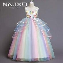 Summer Rainbow Unicorn Role Dance Performance Costume Flower Girls Dress Elegant Birthday Party Frocks 5 to 14Yrs Princess Gown