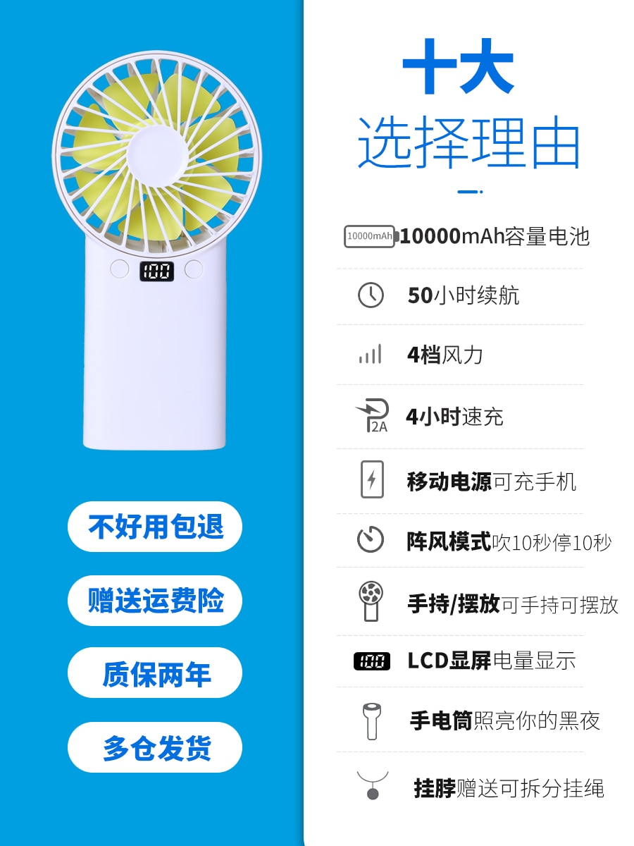 Usb Charge Hand Fan Electric Air Conditioner Small Power Bank Fan Tiny Cooler Portable Camping Evantail Summer Products AG50SZ enlarge