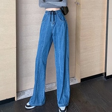 Korean Fashion Womens Jeans Autumn New 2021 Solid Color Temperament Casual High Waist Drawstring Lon