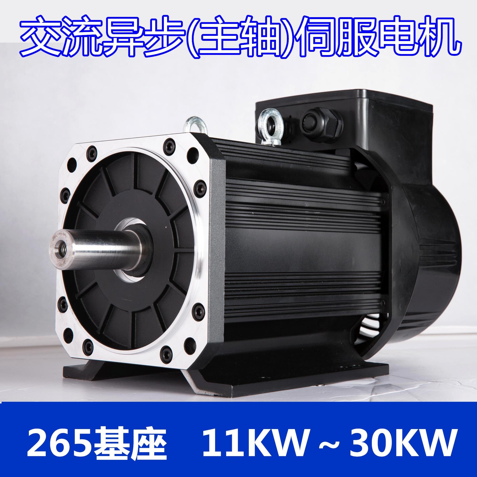 Motor servo husillo, base 264, 6000RPM, 11kW, 15kW, 18,5 kW, 22kW, 30kW