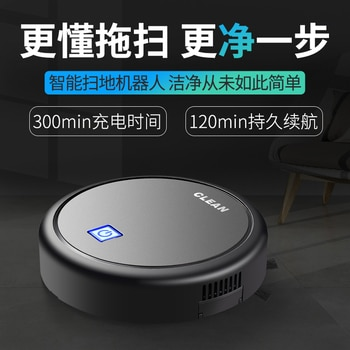 New Home Office three-in-one robot with intelligent vacuuming, mopping and sweeping
