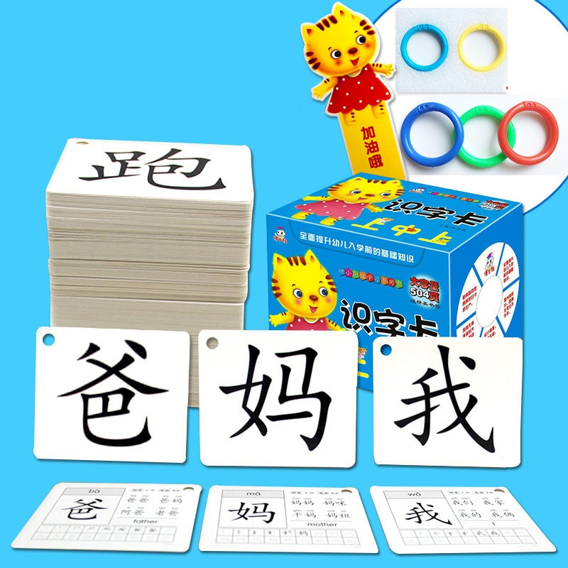 Enlightenment Learning Chinese characters hanzi Cards double side Chinese book for children kids baby early education Age 3 to 6 2pcs chinese characters hanzi copybook chinese character exercise book workbook for kids children early educational age 3 6