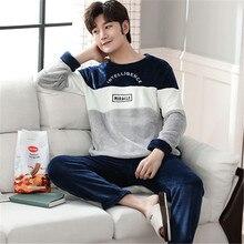 Two Piece Set Winter Pajamas for Men Sleep Tops Sleepwear Homewear Pyjamas Men Clothes Lounge Set La