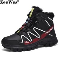 outdoor trekking shoes waterproof hiking shoes for men leather mountain climbing shoes quality breathable sneakers hunting boots