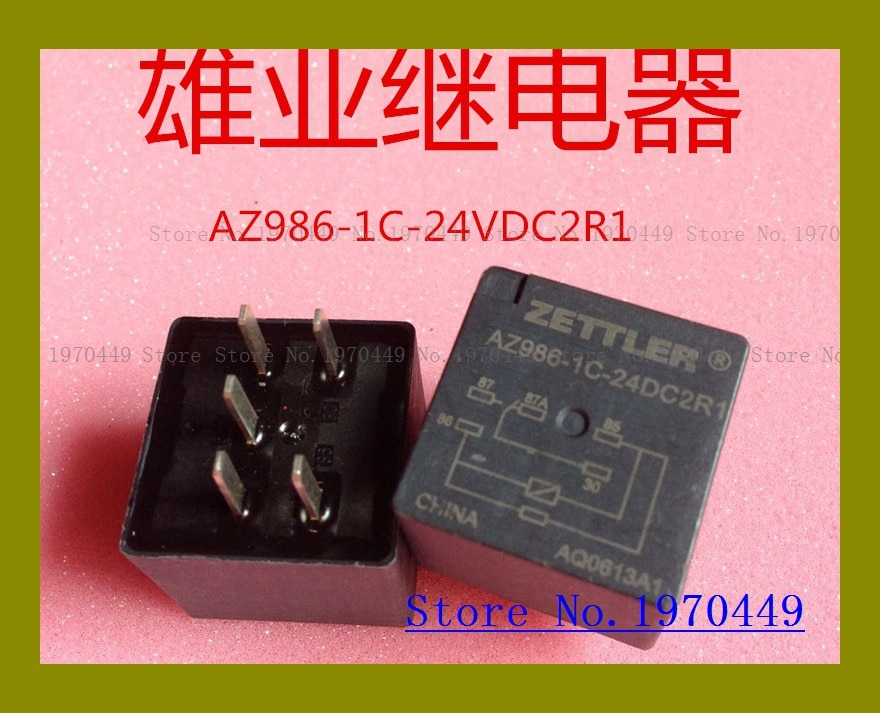 AZ986-1C-1C-24DC2R1 24VDC 5 AZ986-1C-24DC
