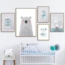 Bär Berg Feder Pfeil Abenteuer Zitat Wand Kunst Leinwand Malerei Nordic Poster und Drucke Wand Bild Baby Kinder Zimmer Dekor