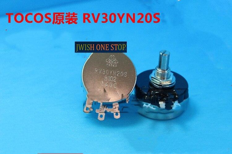 RV30YN20S B103 10K B102 1K الجهد