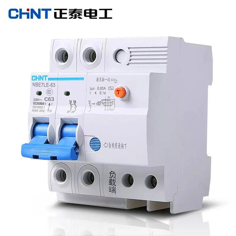 CHINT-Interruptor de Aire acondicionado C32 para Casa, dispositivo Eléctrico de Protección NBE7LE...
