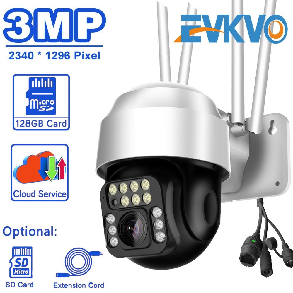 Yoosee 3MP IP كاميرا Wifi المزدوج ضوء 4X PTZ الأمن كاميرا Surveilance PIR الحركة للرؤية الليلية P2P كاميرا سي سي تي في مقاومة للمياه